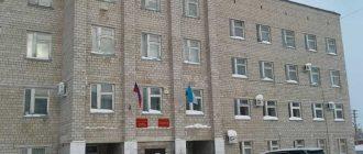 Белебеевский городской суд Республики Башкортостан 1