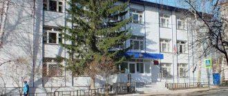 Белорецкий межрайонный суд Республики Башкортостан 1
