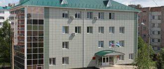 Благовещенский районный суд республики башкортостан 1