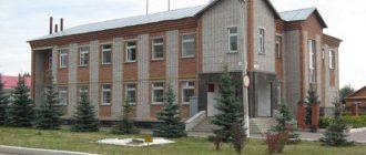 Чишминский районный суд Республики Башкортостан 1