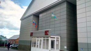 Гафурийский межрайонный суд Республики Башкортостан 1