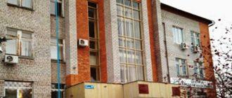 Иглинский межрайонный суд Республики Башкортостан 1
