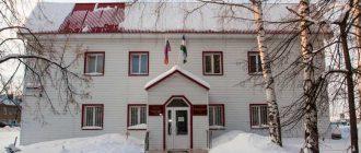 Кармаскалинский межрайонный суд Республики Башкортостан 1