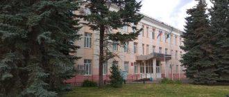 Октябрьский городской суд Республики Башкортостан 1