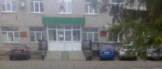 Салаватский городской суд Республики Башкортостан 1