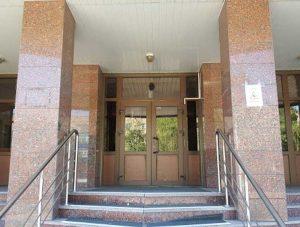 Стерлитамакский городской суд Республики Башкортостан 2