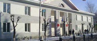Учалинский районный суд Республики Башкортостан 1